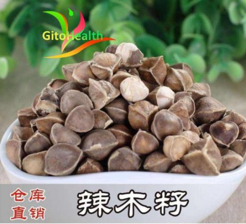 50 pcs-1000 pcs of Moringa oleifera seeds with high germination rate can prevent many diseases. Moringa oleifera seeds are deliv 1