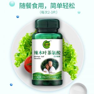 Moringa Leaves Theanine Tablets Tablet Candy 60 Pieces Factory Direct OEM Processing Hurbolism 24 Months Cfda 1