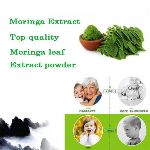 200 grams,Natural& High quality Moringa leaf Extract powder Increases the body s immune system 1