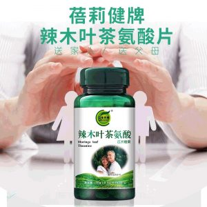 Moringa Leaves Theanine Tablets Tablet Candy 60 Pieces Factory Direct OEM Processing Hurbolism 24 Months Cfda