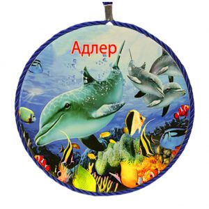 (6.7 Inch) Kitchen Tool: Hot Pads Plate Mat Round Pot Holder Cute Dolphin