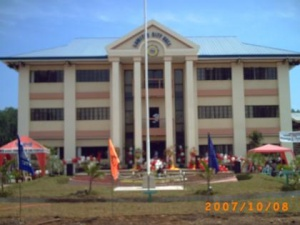 Lamitan City Hall building 01.jpg