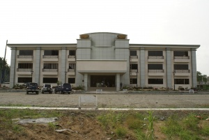 Panabo city hall.jpg