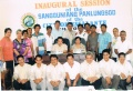Inaugural Session of the Sangguniang Panlungsod of the City of Escalante July 2010 01.jpg