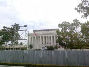 Provincial capitol loboc upper oroquieta city misamis occidental.jpg