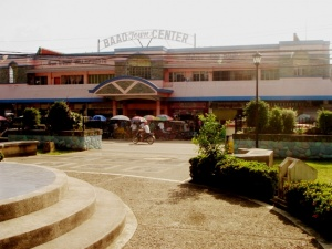 Baao Town Center, Baao, Camarines Sur.JPG