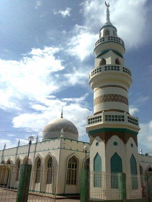 Mosque madras research center Sta. Catalina zamboanga city.jpg