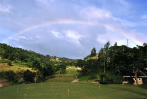 Antipolo sunvalleygolf.jpg