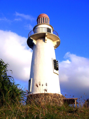 Basco Batanes Lighthouse.png