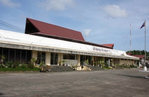Dipolog city airport 01.jpg