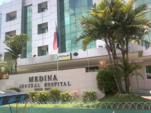 Medina general hospital ozamis city misamis occidental.jpg