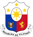 Coat of arms of the Philippines.png