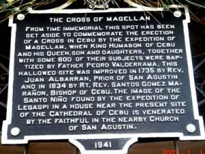 Cebu city Magellan cross03.jpg