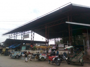 Farmers trading center of sta lucia pagadian city zamboanga del sur.jpg