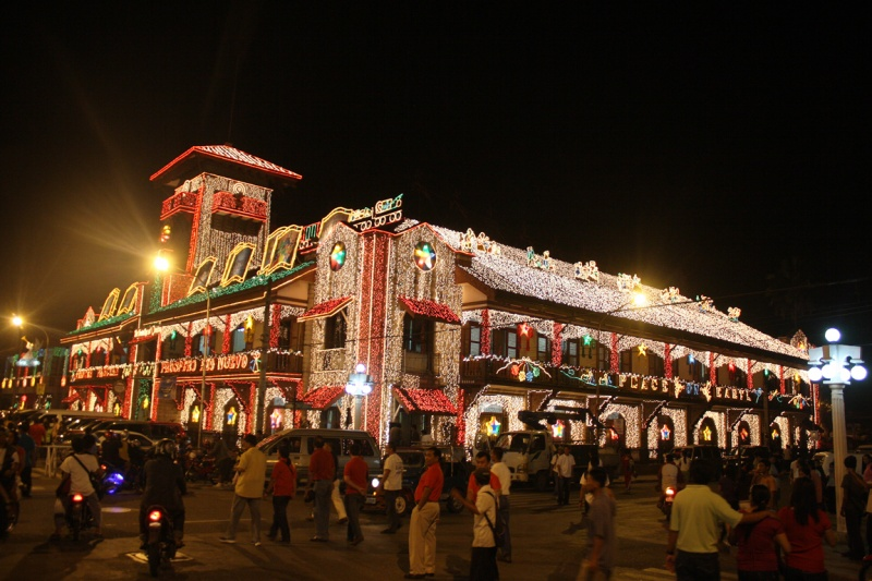 File:Zamboanga city hall 1209.jpg