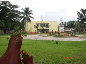 Bayugan City Hall.jpg
